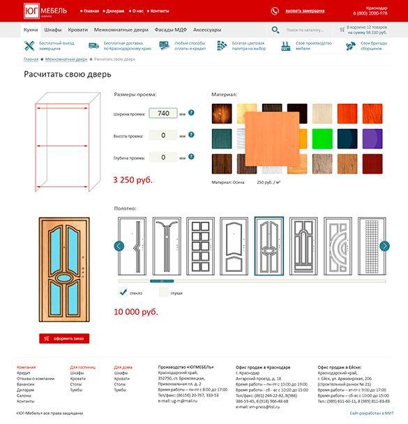 металлические двери от производителя рассчитать стоимость